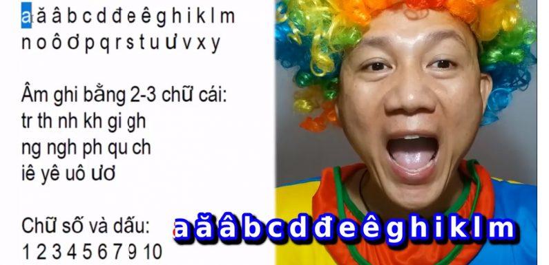 Lớp lá | Lớp 1 | Học cách phát âm chữ cái tiếng Việt | HTVDD | 7T7