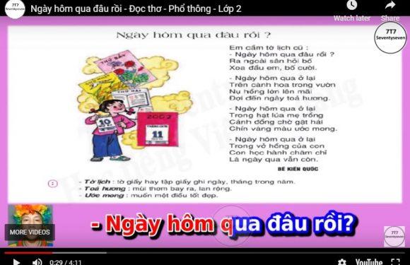 Ngày hôm qua đâu rồi – Đọc thơ – Phổ thông – Lớp 2