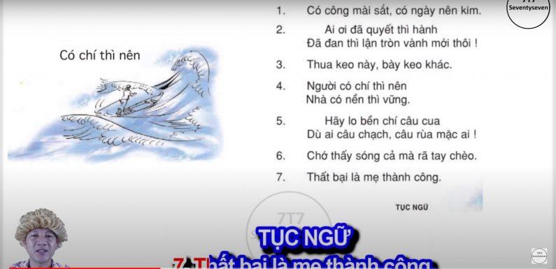 Có chí thì nên – Lớp 4 – Tuần 11 – Bài 3