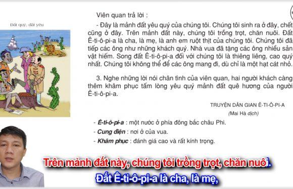 Đất quý, đất yêu – Lớp 3 – Tuần 11 – Trang 84 – Tiếng Việt 3 tập 1