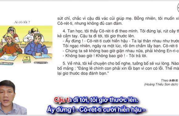 Ai có lỗi? – Lớp 3 – Tuần 2 – Trang 12 – Tiếng Việt 3 tập 1