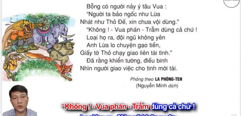 Sư Tử xuất quân – Lớp 2 – Tuần 23 – Trang 46 – Tiếng Việt 2 tập 2