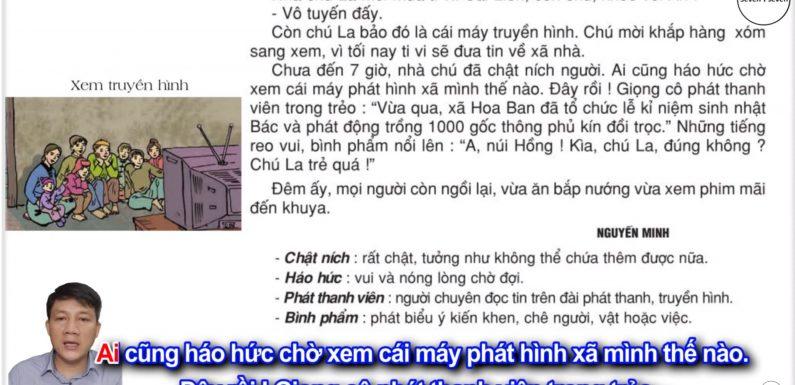 Xem truyền hình – Lớp 2 – Tuần 30 – Trang 103 – Tiếng Việt 2 tập 2